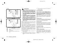 manual Nissan-Murano 2014 pag307